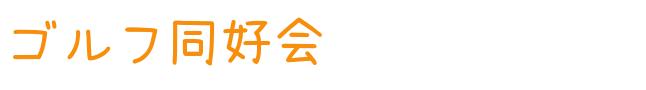 freefont_logo_setofont (10)