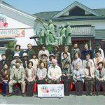 熟年会 長浜 浅井三姉妹 2011/04/13