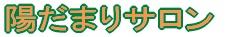logo2121113