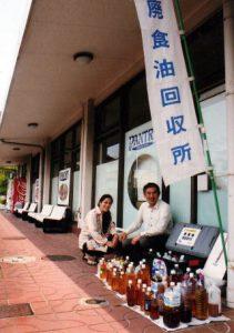 廃天ぷら油の回収