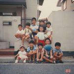 昭和の頃の子どもたち(昭和63年)